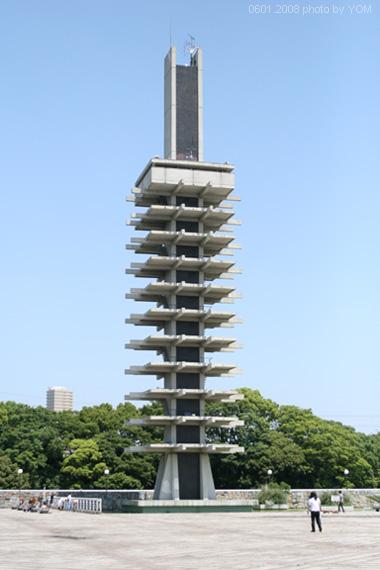 Designed By Yoshinobu Ashihara 1964
