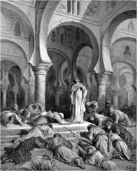 Invocation to Muhammad