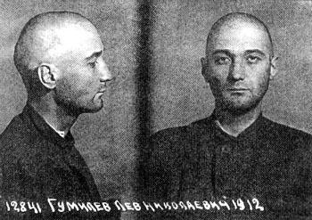 Л.Н. Гумилёв