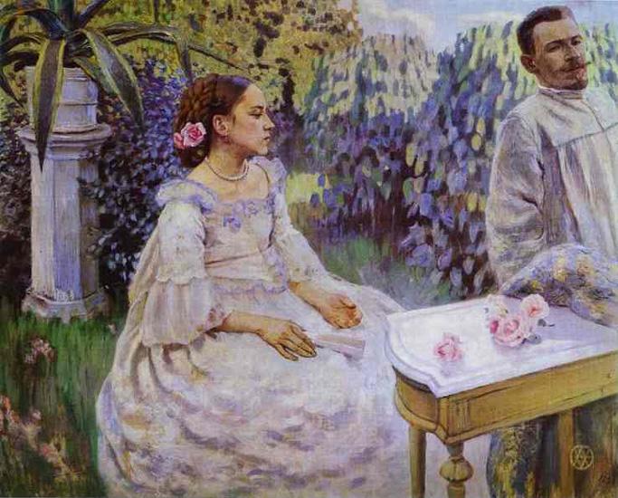 Борисов-Мусатов. Виктор Эльпидифорович - Автопортрет с сестрой.