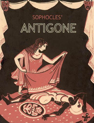 evaluating the feminism of antigone in sophocles antigone This lesson plan begins with the study of sophocles' antigone and the universal issues it sophocles' antigone: ancient greek theatre, live from appreciate ancient greek drama through study of a play by sophocles evaluate the cultural and historical context of greek drama and.